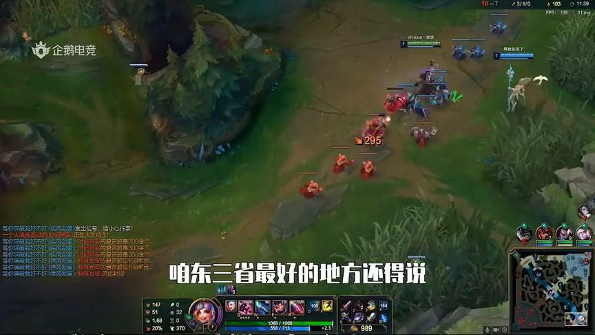 LOL小智:智酱遇到萌妹女陪玩,东三省哪个城市人最好?