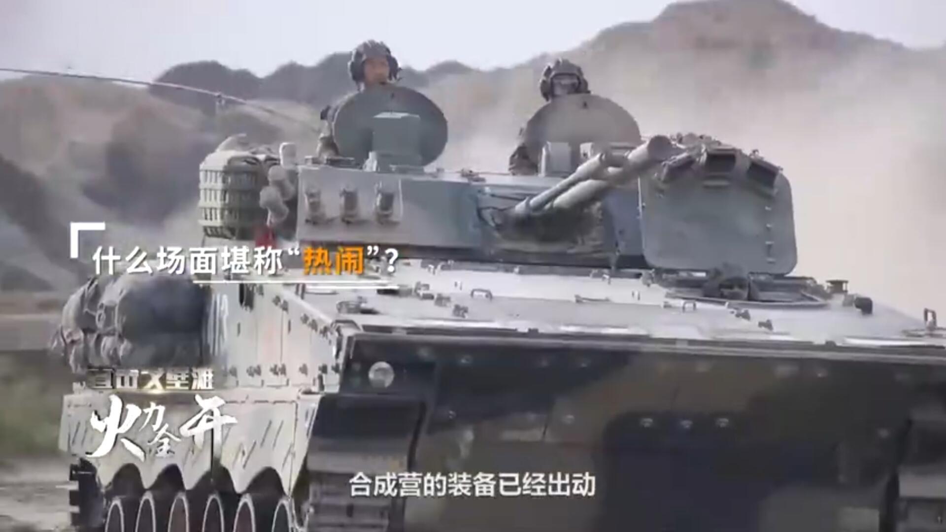 """现场感受钢铁洪流!""""陆战之王""""99A主战坦克现身演练场!"""