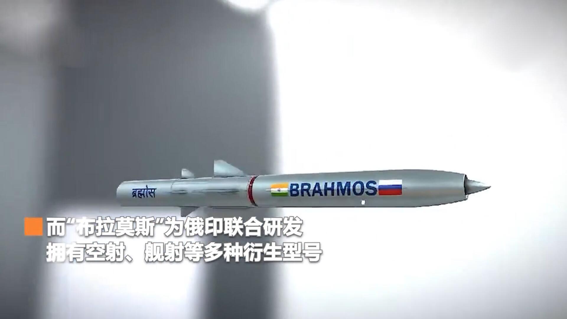 """印度新锐驱逐舰试射""""布拉莫斯""""巡航导弹,射程约290公里!"""