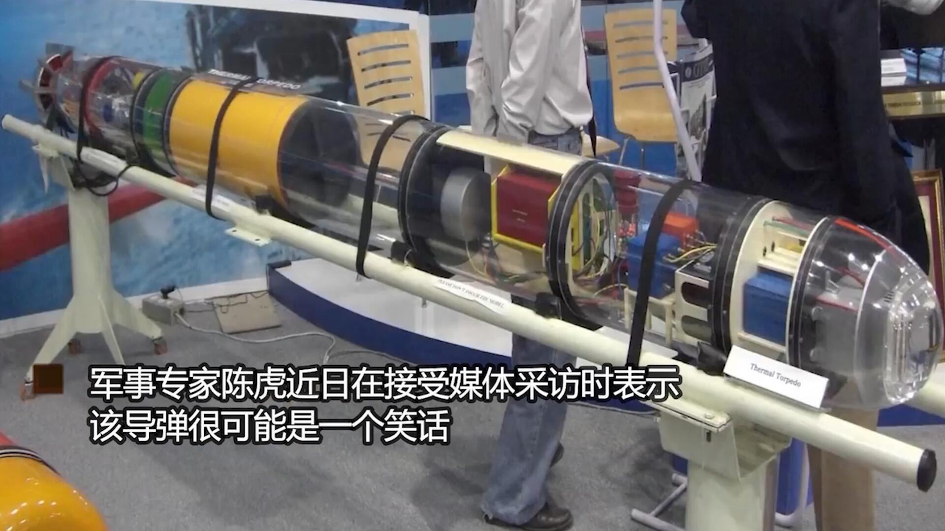印度试射超音速反潜导弹?军事专家陈虎:很可能就是一个笑话!