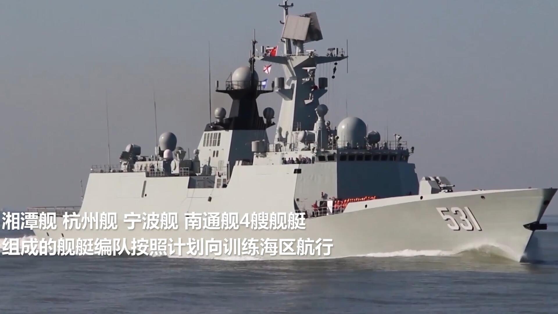 东部战区海军某驱逐舰支队,组织多艘舰艇实兵实弹演练!