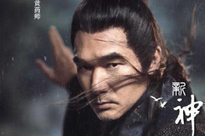 新《神雕侠侣》最帅的不是杨过,而是于波饰演的
