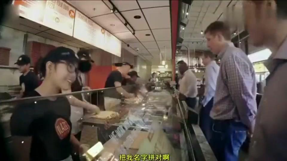 詹姆斯假扮店员卖披萨,顾客你是不是叫德维恩韦德