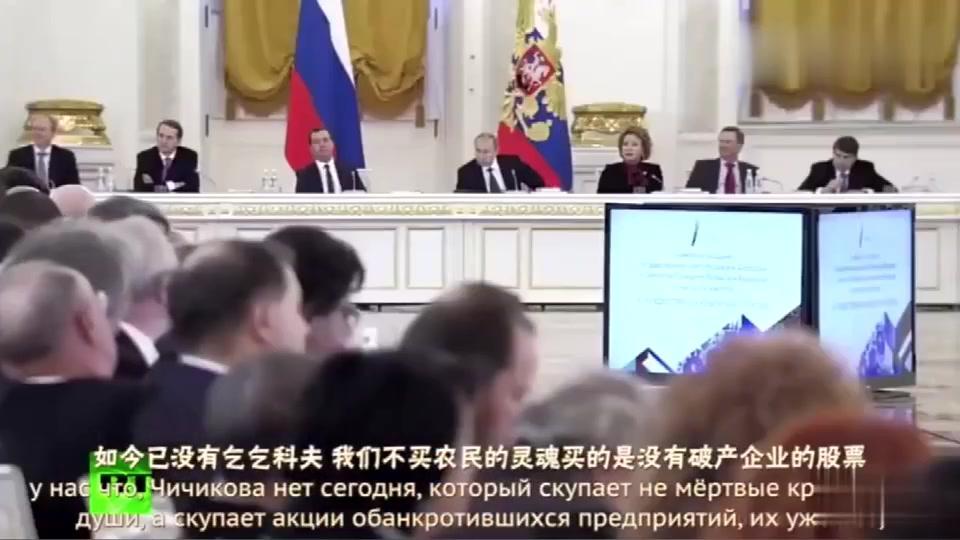俄罗斯文化部部长慷慨激昂的讲演!普京都笑了!