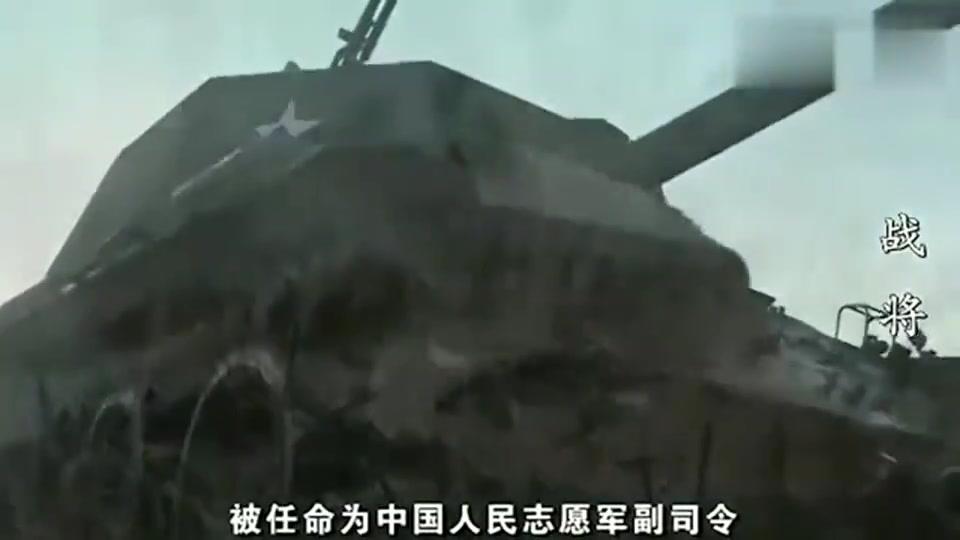 刘芷与女儿泪目送韩先楚入朝参战,与世界头号强国大决战!