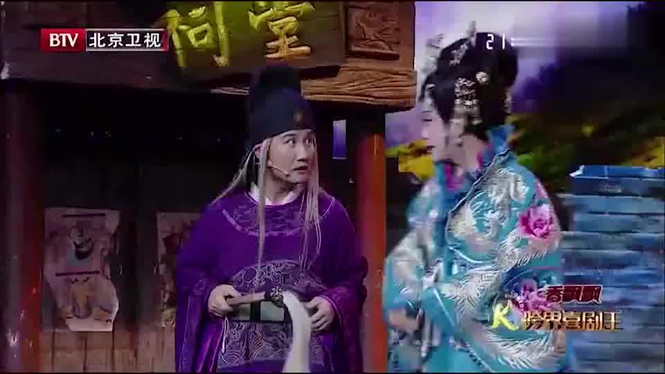 跨界喜剧王:李玉刚上演偷梁换柱,假扮杨贵妃,真的是太好看了