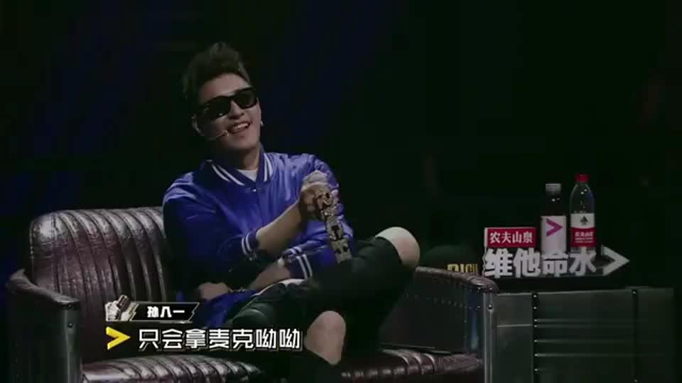 中国有嘻哈:钧泽:别像胆小鬼一样,随后孙八一画风变了,燃了