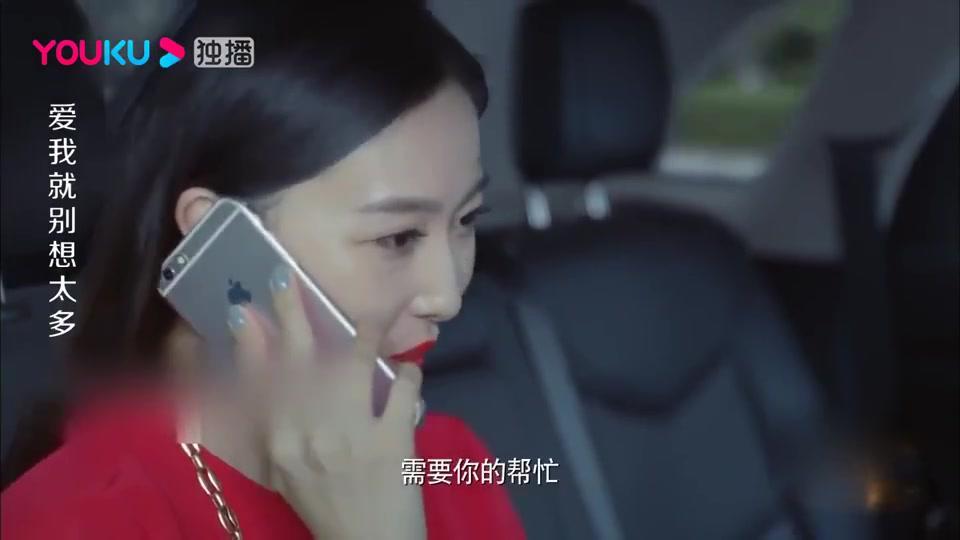 爱我就别想太多:薛瑛联合刘东阳,弄出合照找上李洪海