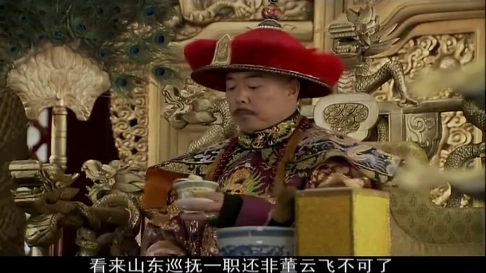 和珅想钱想疯了,竟推举官员牟取暴利,果然是清朝第一大贪官!