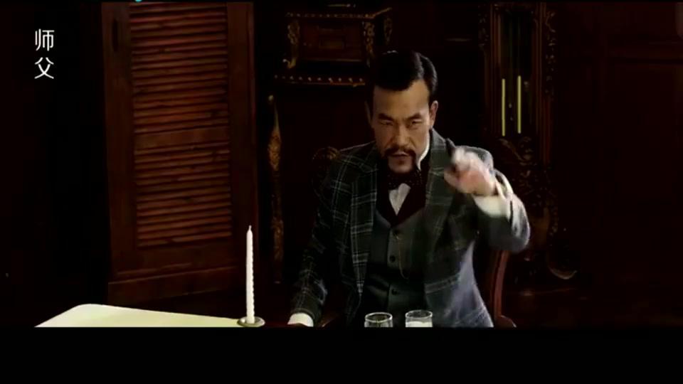 师父:演员的演技好不好,看他吃饭时的表演,廖凡不愧是老戏骨