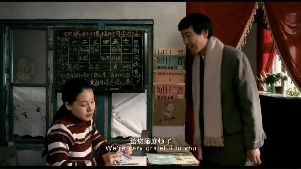 钢的琴:王千源演技真是好,破自行车硬是骑出了豪华汽车的感觉