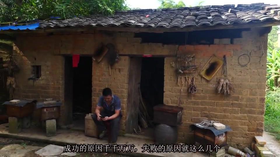 故事:农村小伙看励志语录,想到了发财的好方法,笑到肚子痛