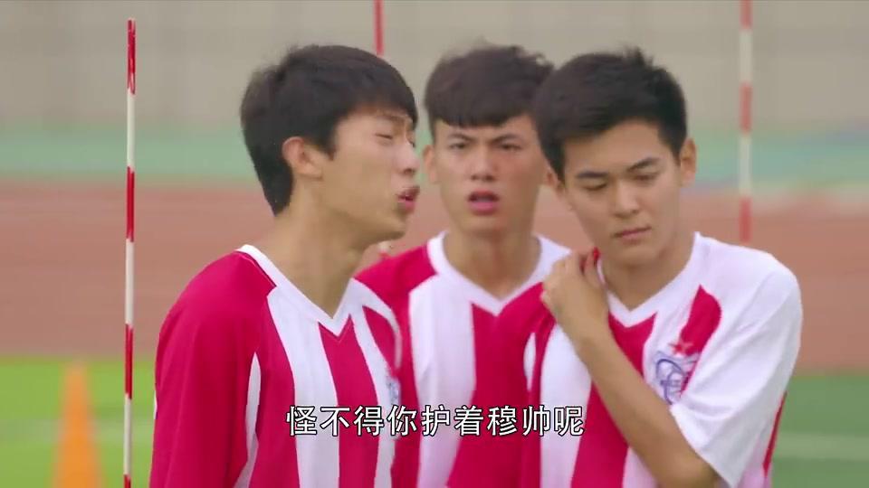 旋风十一人:球队输比赛起内讧,还敢顶撞教练,教练发飙体罚学生