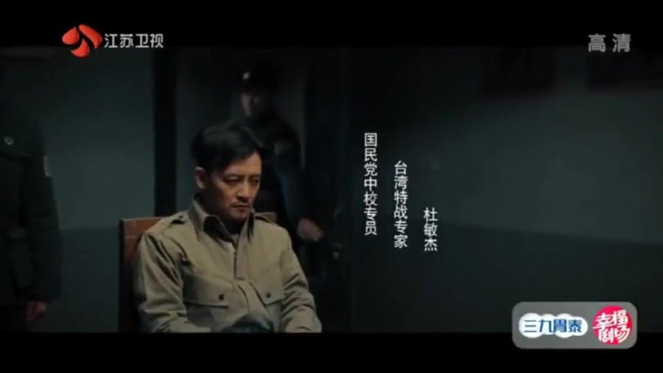 光荣时代郝平川真是一个十足的杠精,中校专员这回是遇到对手了