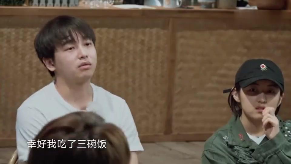 谭松韵深夜想吃煮玉米,任嘉伦:还吃啊!太逗了!