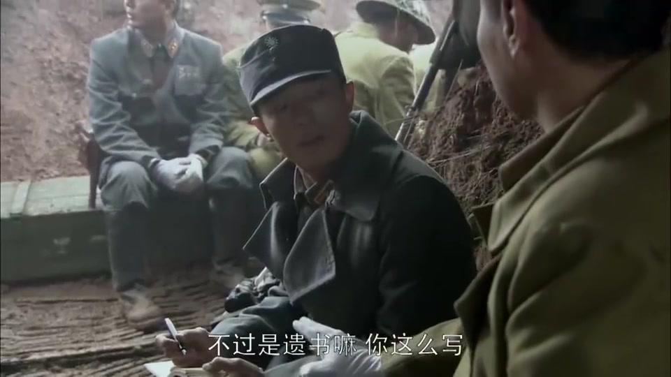 薛君山让霍建华代写遗书,却话里藏话,给湘湘和霍建华牵红线