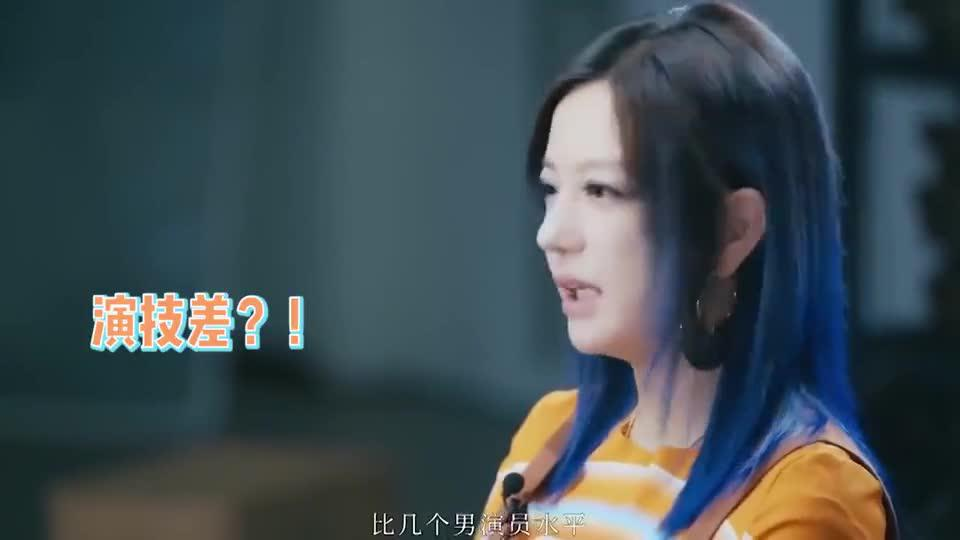 赵薇不愧是当导演的太敢说了~ 直言当时杨子姗江疏影的演技……