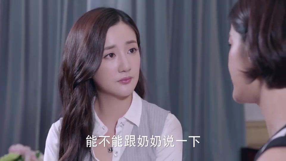 美味奇缘:陈丽华拜托女儿,给以轩在公司介绍个工作