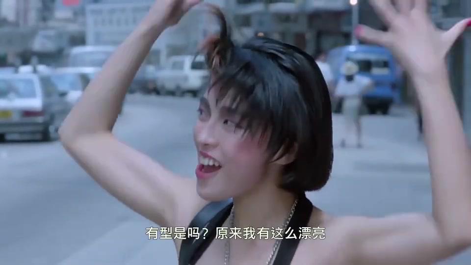 女子花几百块做新潮发型,老爸叫她别去树林,怕她被当成鹦鹉打死