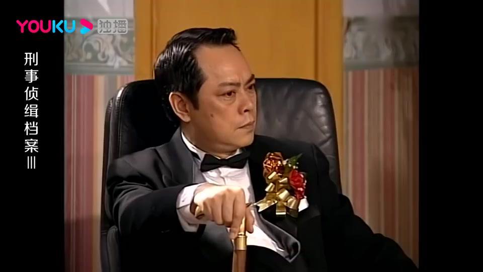 刑事侦缉档案:忠义看出来小丫头不开心,带她去西贡吃海鲜大餐