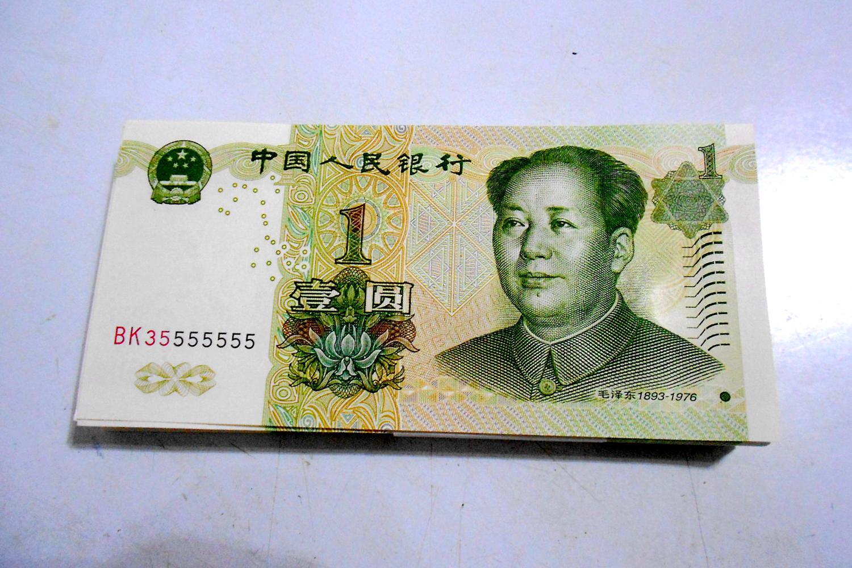 这种号码出现在1元纸币上,单张价值100元,可别花掉了!