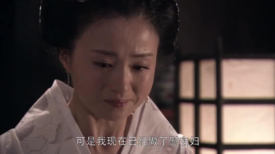 慰安妇终于可以回家了但她却哭了起来不知道以后怎么面对家人