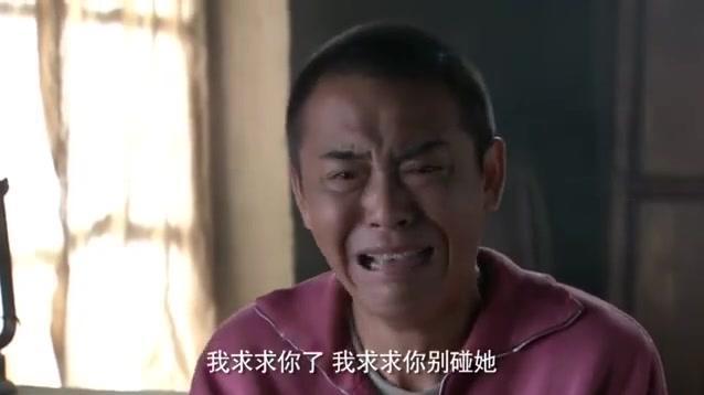养父的花样年华:妻子一心要离婚,林浩无奈找朗德贵帮忙,丢人