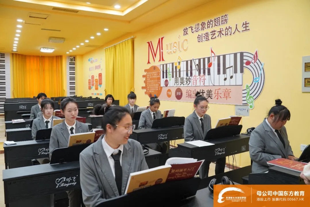 天津新东方烹饪学校2021「单招面试日」限时开启!抢占最后名额