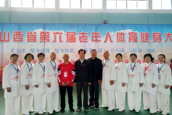 山西省第六届老健会上长治市代表队获佳绩