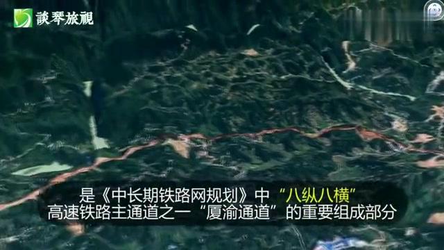 黔常铁路,连接重庆与湖南常德,厦渝通道组成部分,5分钟飞全程