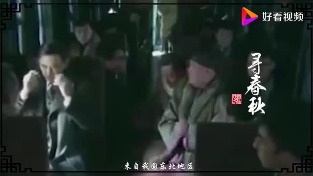 日本争议军事间谍,潜伏中国37年被抓,上百份机密被挽回引热议