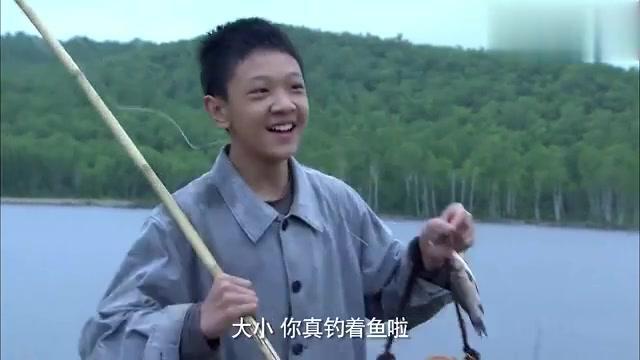 养父的花样年华:穷孩子钓到,好大一条鱼,这下家里终于有肉吃了