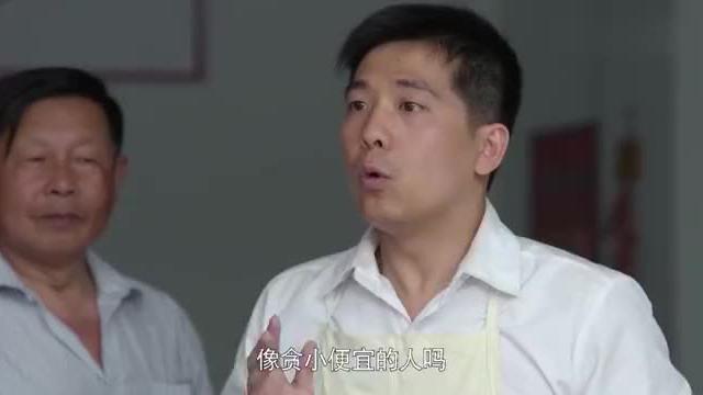 知青家庭:大爷一口尝出生煎包味道不对,出问题了