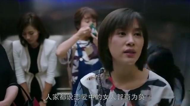 大热剧:大家被困在电梯里,邱莹莹还讲鬼故事吓人,众人叫她闭嘴