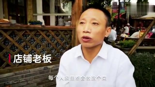 重庆最大名气小吃店!每天限量1头猪,生意火爆,吃的都是回头客