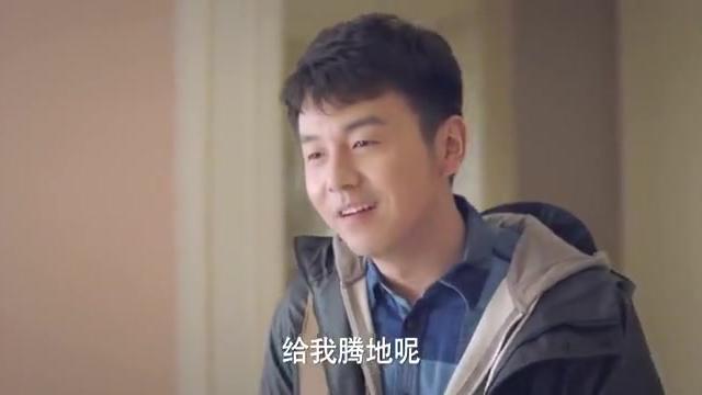 马舒云要赶走来应聘的男保姆,儿子却和他是好朋友