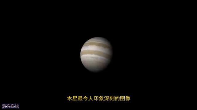 炫酷的木星!一段音乐带你欣赏下它