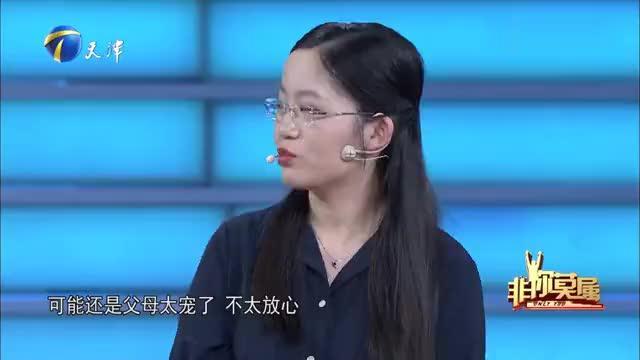 25岁女硕士展示专业能力却遭质疑,涂磊直言母亲拉分了丨非你莫属