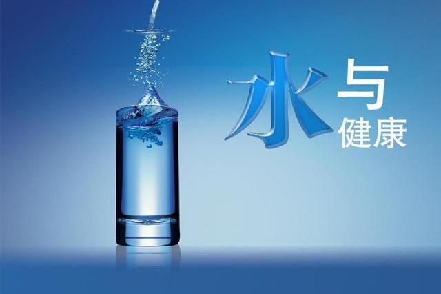 一图读懂水与健康|水好不好直接影响这些器官病变!