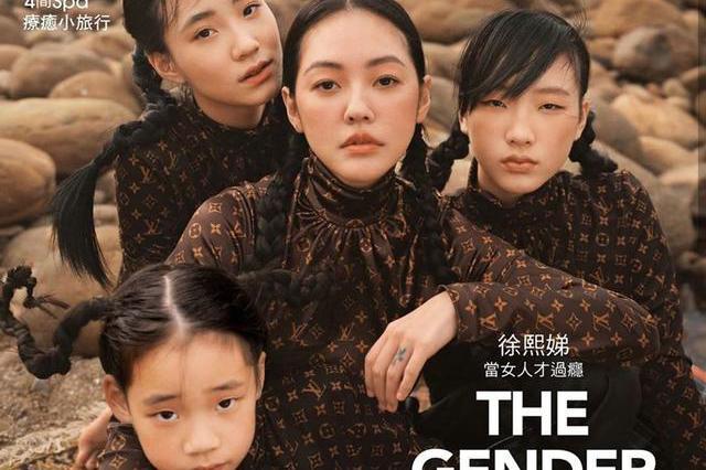 小s母女四人再合体拍杂志,穿同款齐扎麻花辫,清一色高级厌世脸