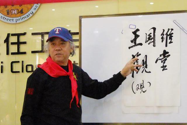 甲骨文书法讲座走进郑州百年老校
