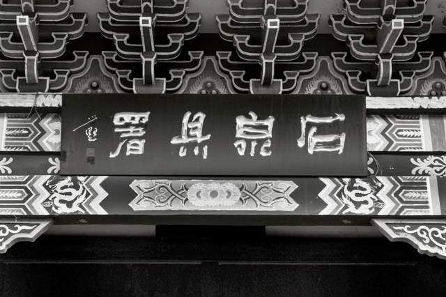 第20届中国平遥国际摄影展中华摄影报之《古城映像》