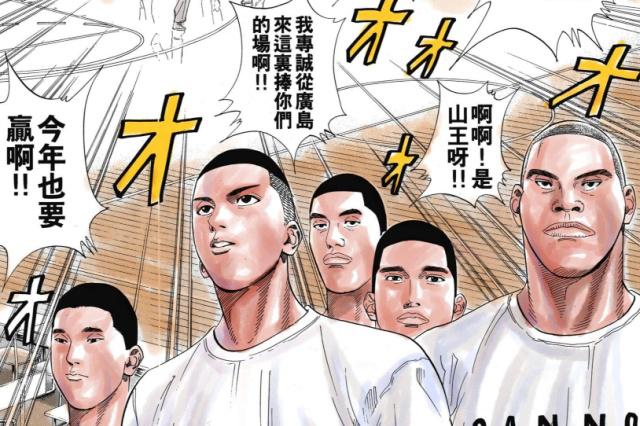 灌篮高手湘北山王战前热身训练,湘北只有他独自迎战山王!