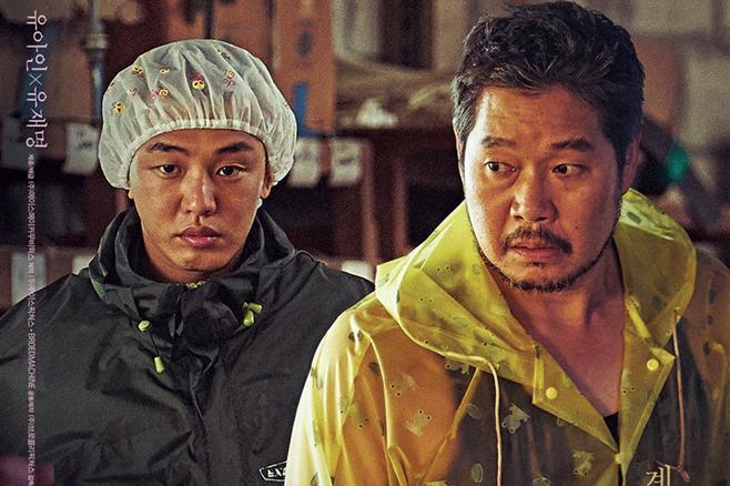 刘亚仁刘在明新片蝉联票房冠军 观影数近25万
