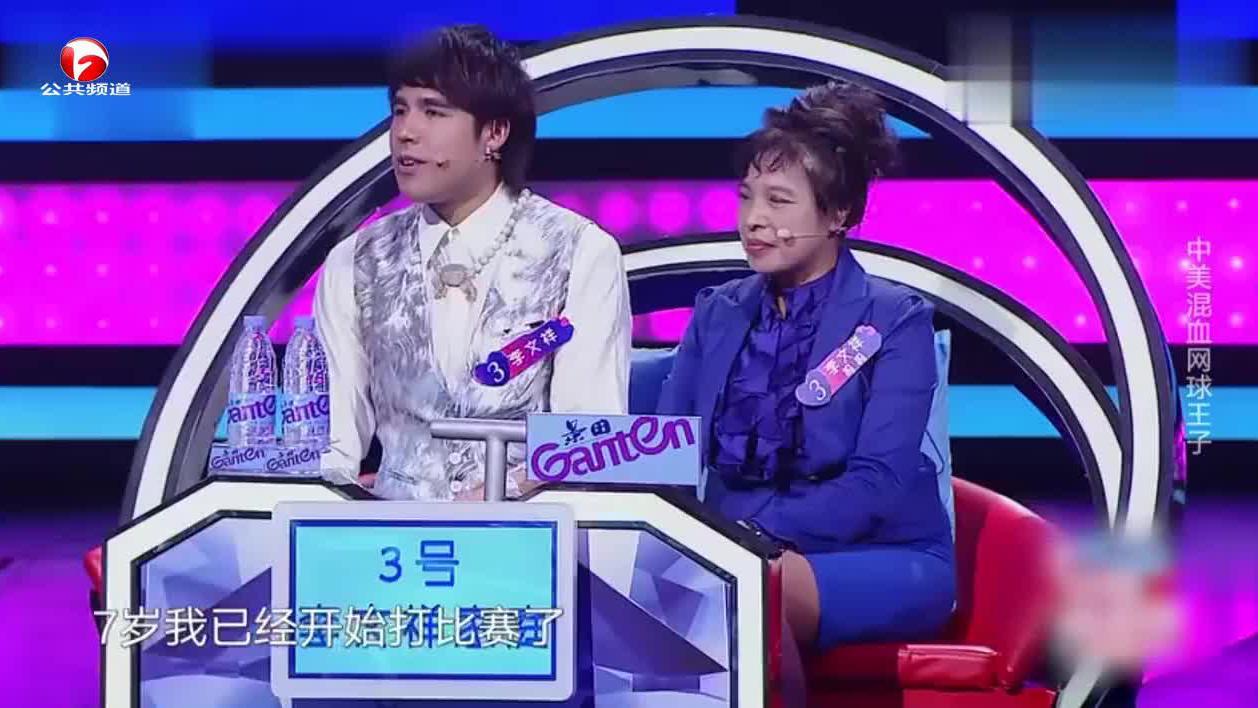 《中国新相亲》中美混血网球王子找媳妇居然只要带得进戒指!