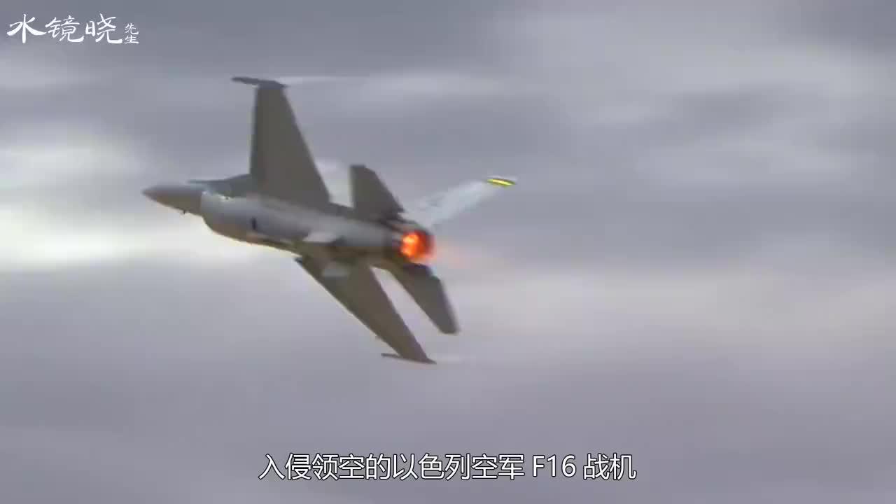 25枚导弹直刺千米高空, 20架土耳其军机惨遭炸碎, 俄 打得漂亮