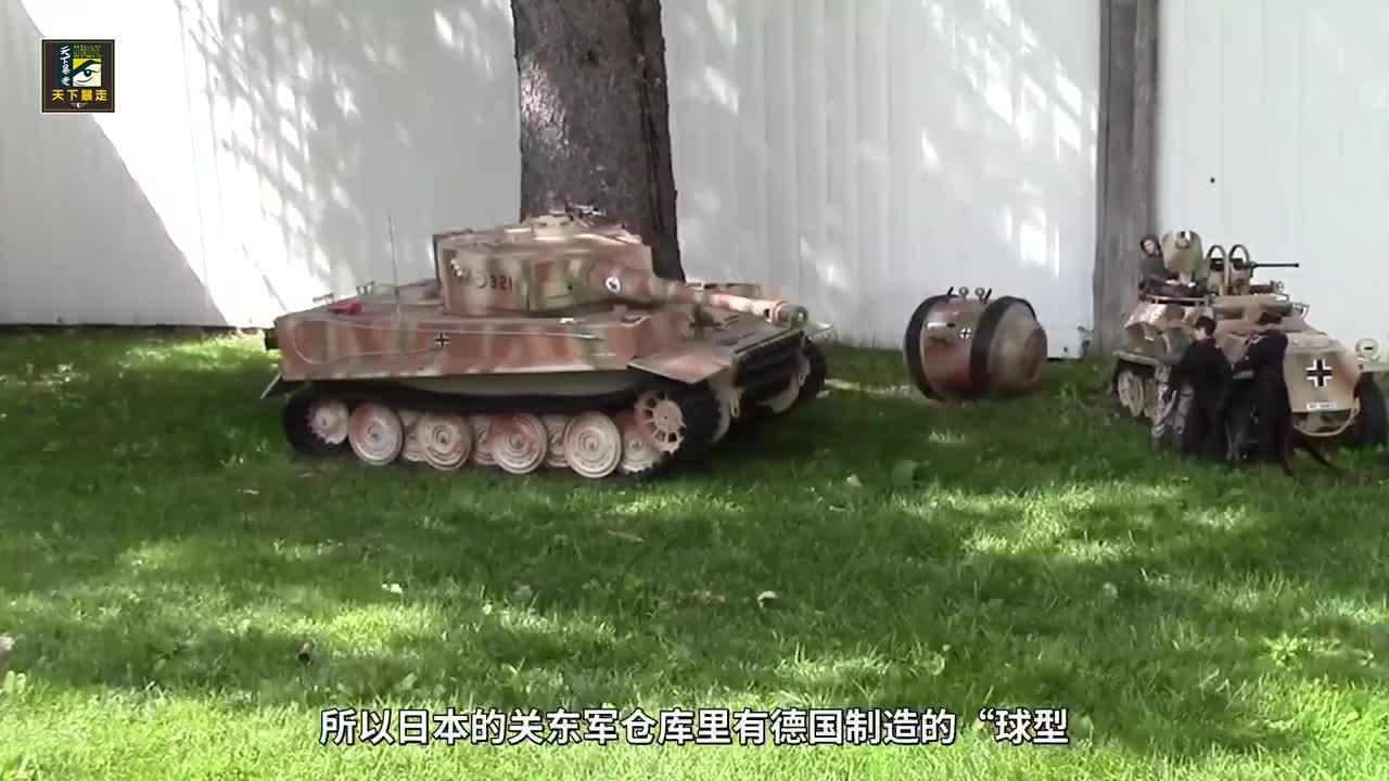 俄罗斯藏有日本的神秘坦克:球型坦克