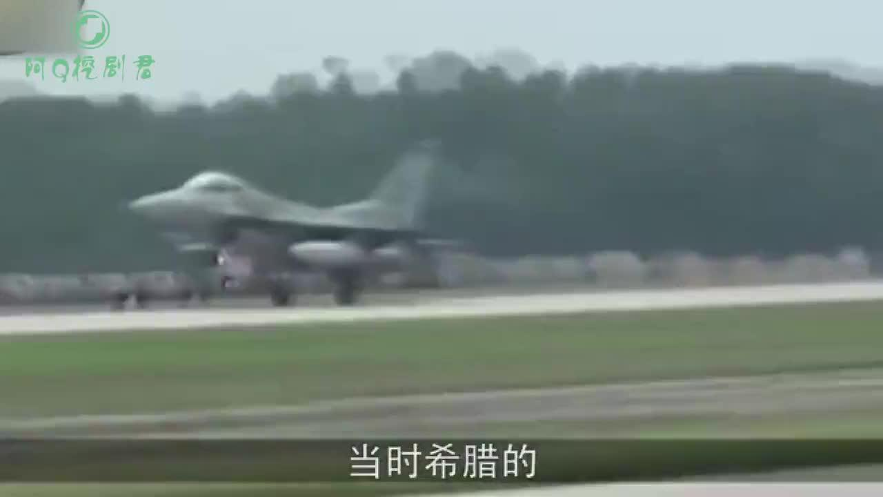 19吨战机刚起飞就坠落,5架战斗机发生连环爆炸,12名飞行员遇难