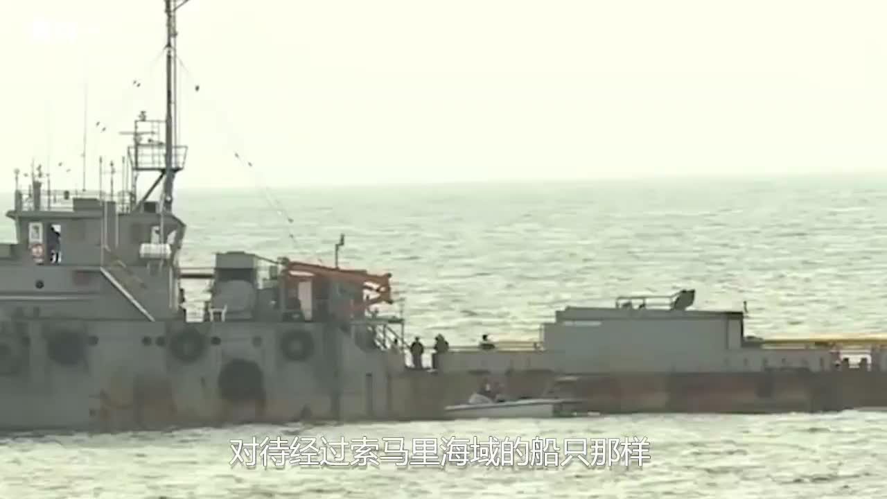 比巴铁还铁,23名中国船员被海盗包围,此国立刻出兵没片刻犹豫