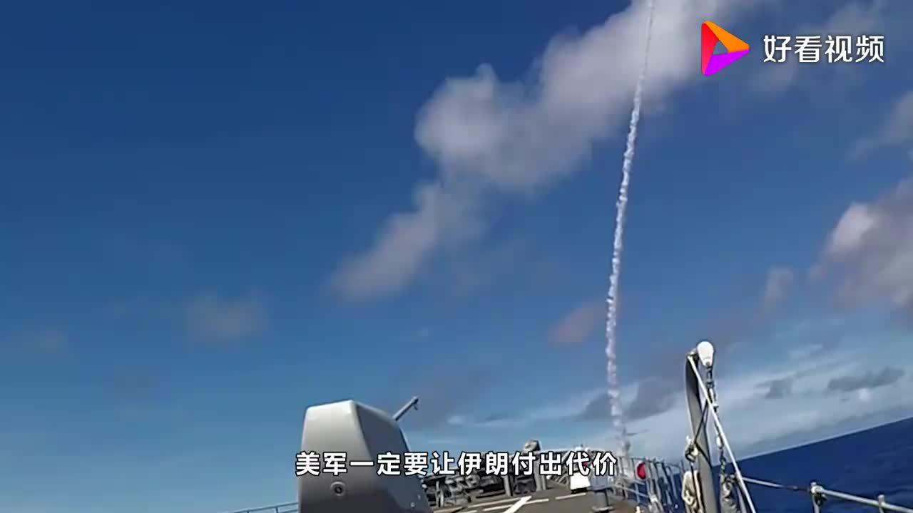 给美军的重创!多枚火箭弹砸向美军基地,中东局势或再次失控